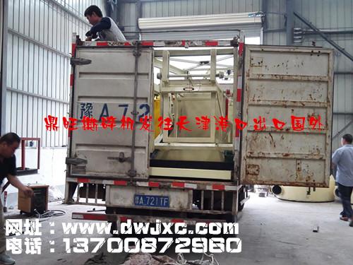 鼎旺撕碎机装车发货,发往天津港口出口国外